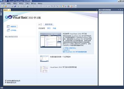 Visual Basic 2010 Express