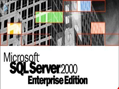 Microsoft SQL Server 2000 Service Pack 4 简体中文版