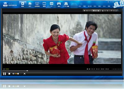 电影网播放器 V3.1.1