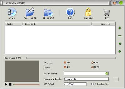 Easy DVD Creator V2.5.10