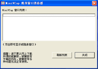 MiniVCap(����ͷ��Ƶ¼�����) 5.6.6
