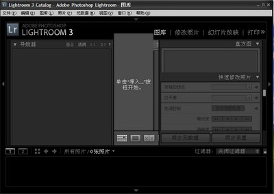 Adobe Photoshop Lightroom 4.4 多语言版