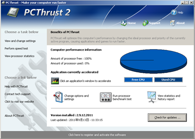 SwiftDog PcThrust 2.7.22.2013