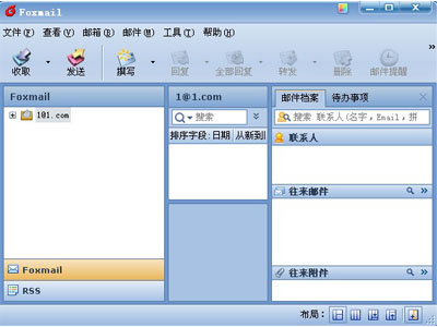 Foxmail 7.0.1.86